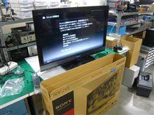 40型 液晶テレビ
