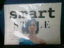 smart STYLE 004