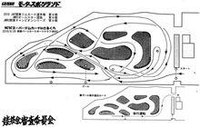 8/28 JAF関東ジムカーナ選手権第9戦@さるくら