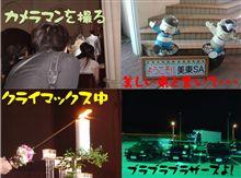 2010岡山国際 AE86 FESTIVAL 事後報告~合流まで編