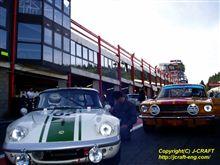 F1 第13戦 ベルギーGP