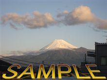今日の富士山 100831:ごまかしたことがある相手の質問編