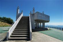 とびしま海道 長谷展望台