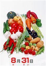 野菜をとらにゃぁだちかんぞ~(●^ω^●)