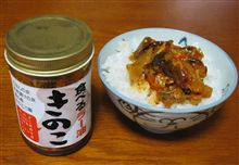 食べるラー油〇〇〇(●^ω^●)