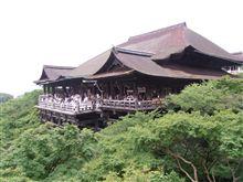 京都&大阪の旅