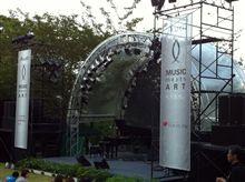 今年も箱根で音楽三昧♪ AMMA2010☆ (あと、エヴァとか(笑))