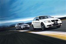 BMW 320iセダン/ツーリング・スポーツカーボンエディション?(;´д`)