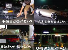 2010岡山国際 AE86 FESTIVAL 事後報告~高速移動編
