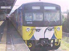 秩父鉄道999 ⑤ メーテル~!怖いよ~!