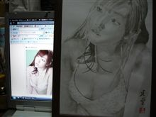 舞い子゛の奈々子。の最近2010の41