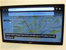 ソニー、Google TV搭載テレビをデモ