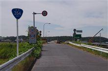 鹿行大橋...