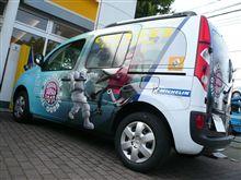 『ルノー三鷹』にTipo日本一周チャレンジラン2010が来ます