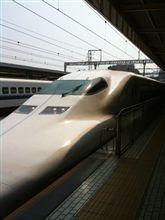 十数年ぶりの新幹線