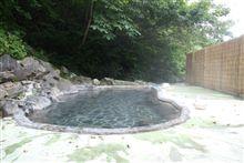 今日の温泉