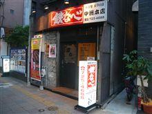 福岡のご当地グルメのぎょうざは「鉄なべ 中州本店」