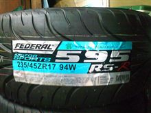 FEDERAL 595 RS-R