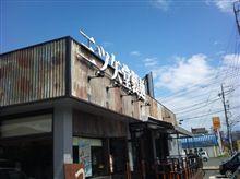 「三ツ矢堂製麺」