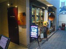 佐賀のお酒のアンテナショップ「Sake Dining さが蔵」