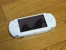 PSPに動画入れてみた