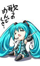 おはよ(^-^)