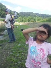 ONBU-FISHING