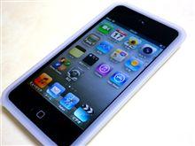 [ようやくiPodデビュー]第4世代「iPod touch」と光ポータブル導入。
