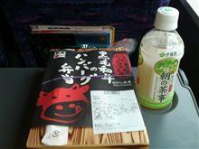 これから仙台へ