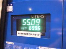 燃費の記録簿(164回目)