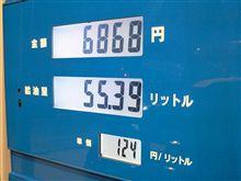 燃費の記録簿(165回目)