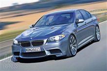 BMW:F10 M5! 誰か買って!