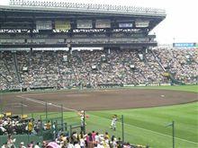 甲子園球場 阪神VS巨人 2010.9.20♪