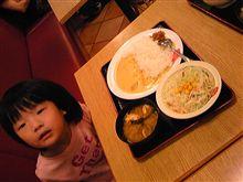 石川県 金沢市 松屋 地域限定メニュー クリームカレー野菜セット
