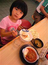 静岡県 松屋 静岡池田店 ① うまトマハンバーグ定食