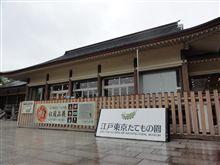 江戸時代から昭和初期までの復元建造物がある所