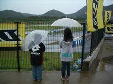 雨にも負けず、風にも負けず
