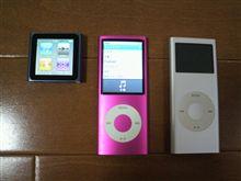 新型iPod