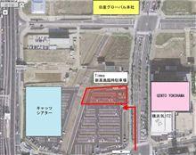 横浜オフ【3周年記念祭】 '10.10.24 ※時間変更