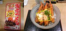 石川県 金沢市 かつ屋 騙された・・・エビチーズカレー丼¥619