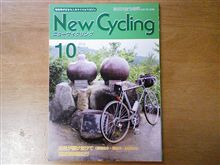 NewCycling