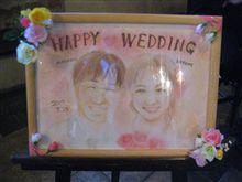 結婚~♪ しきに 行ってきました。