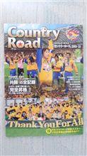 横浜F・マリノス×ベガルタ仙台 サッカーJ1 2010 第24節 日産スタジアム(神奈川県)