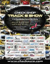 Track and Show ありがとうございました!
