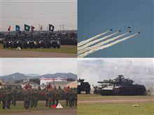 節目は盛大に・・・陸上自衛隊東北方面隊創隊50周年記念行事
