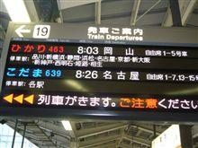 そうだ京都行こう