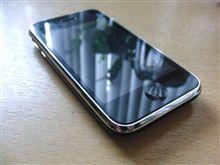 i-phoneの突然死とその後の展開