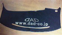 今日の、お買い物  D.A.D  DESIGN  DASHMAT   type  VEGA