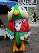ふくろ祭り2010