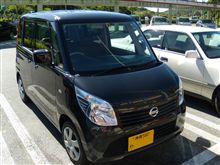 沖縄ドライブの報告